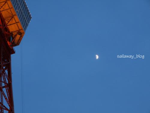 moon0102.jpg
